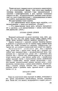 Page191